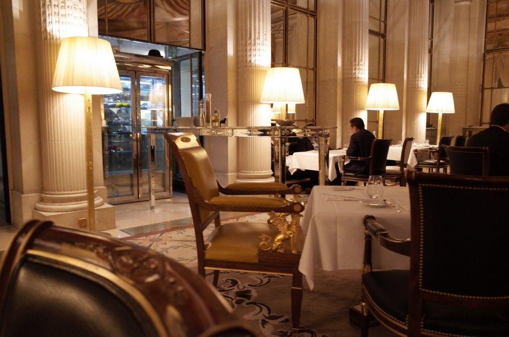 Paris, Dali, salle